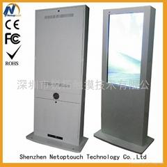 42 inch Digital Signage Kiosk