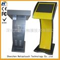 "19"" touchscreen kiosk"