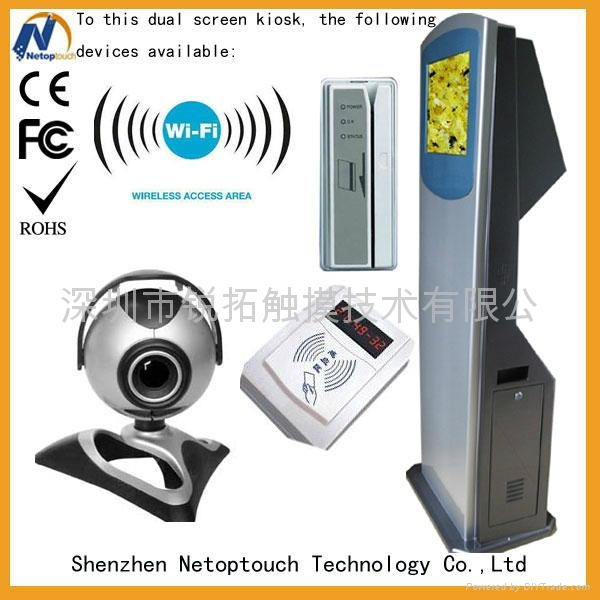 Touch screen interactive information  kiosk Manufacture