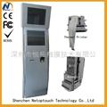 Netoptouch ATM kiosk equipment with bill