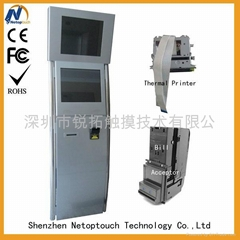 Netoptouch ATM kiosk equipment with bill acceptor