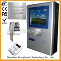 Self service touch screen wall kiosk