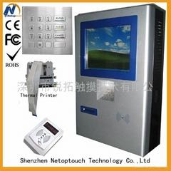 Self service wall kiosk