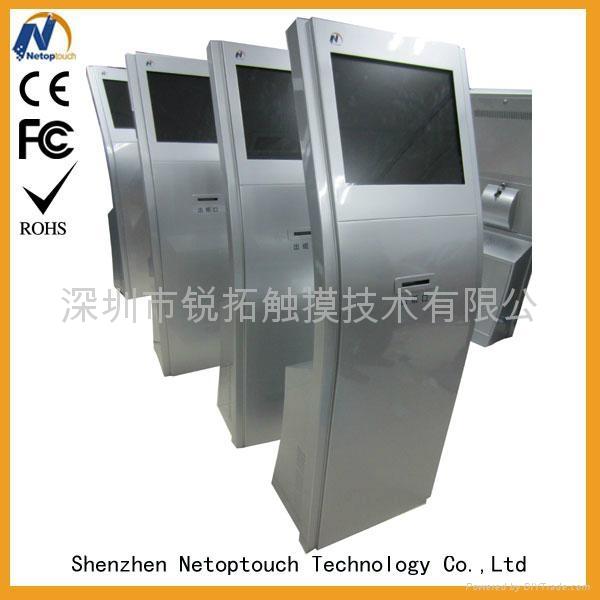 electronic queue management system pdf