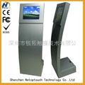 19'' SAW internet shopping mall Kiosks
