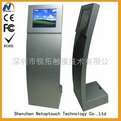 Computer kiosk display for shopping mall