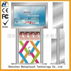 advertising kiosk stand