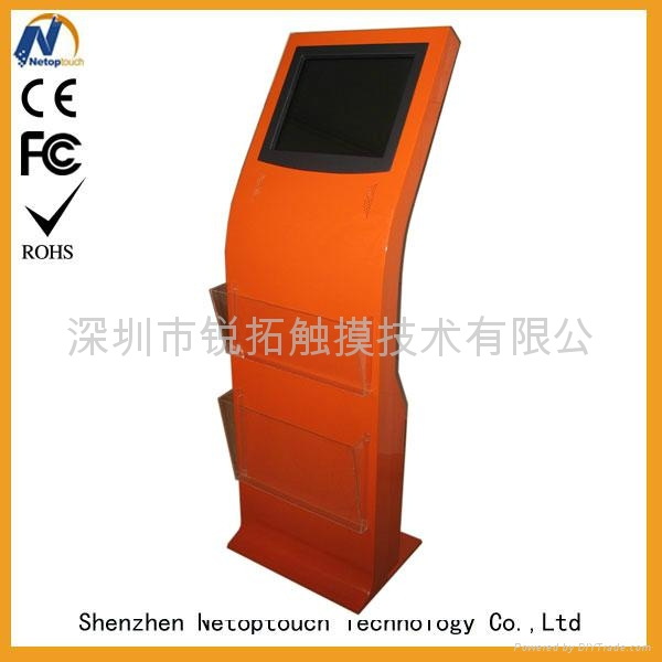 all in one computer kiosk