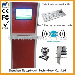 Touch Screen Shopping Mall terminal Kiosk