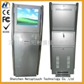 touch screen self printing kiosk