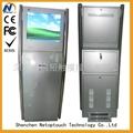 touch screen self printing kiosk