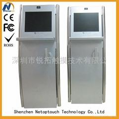 "15""17""19""22"" kiosk enclosure/cabinet"