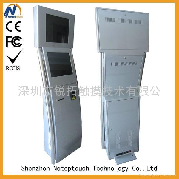 payment information kiosk machine