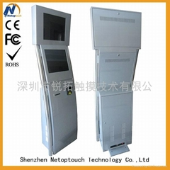 payment information kiosk machine