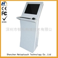 free standing kiosk with keyboard