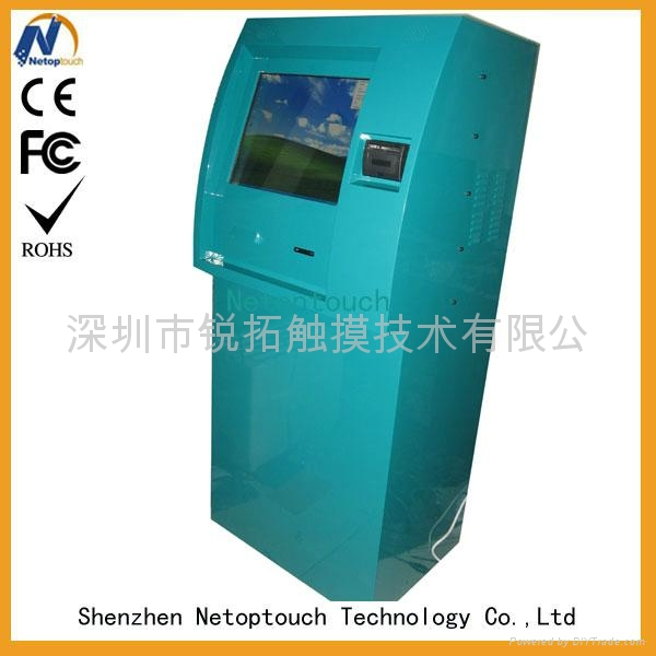 Interactive multimedia kiosk product - NT-8900 ...
