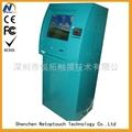 financial equipment ATM kiosk
