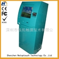 Interactive multimedia kiosk product