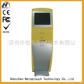 Info touch inquiry kiosk