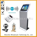 Indoor touch screen kiosk