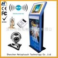 Interactive touch screen kiosk