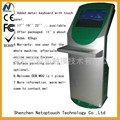 With keyboard check in touch screen kiosk