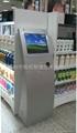 New cliet=Shenzhen Suibao Supermarket