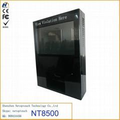 payment terminal kiosk