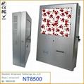 wall mounted payment kiosk terminal