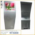 Standalone touchscreen electronic kiosk