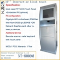 touch screen kiosk with printer