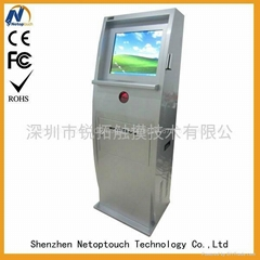 ATM payment kiosk machine