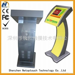 Infrared touch screen high quality kiosk