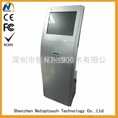 touch screen self service automated kiosk