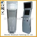 Smart self service kiosk with scanner