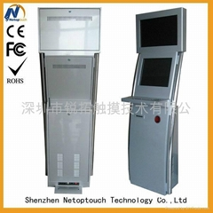 Touch dual manufacture t