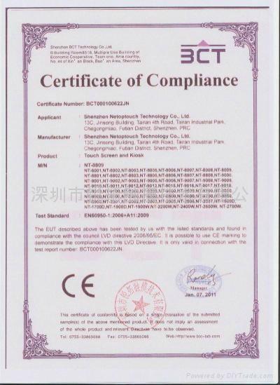 certificate