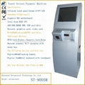 New design NT9005 touch wifi digital kiosk