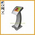 Free standing touch screen digital kiosk