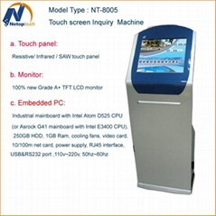 NT8005 kiosk product