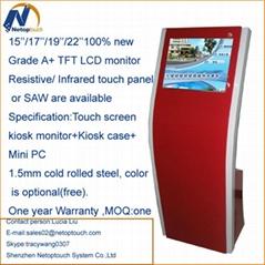 9'' Internet kiosk Touch