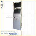 New design online kiosk with double-screen