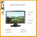 Desktop TFT touch screen monitor