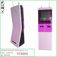 touch screen pay kiosk