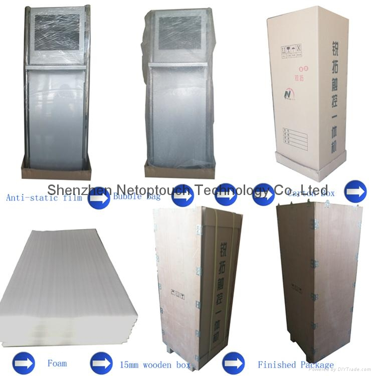 Touch screen self printing kiosk 7