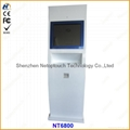 Multifunction touch self service kiosk