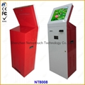 Touch screen self payment kiosk