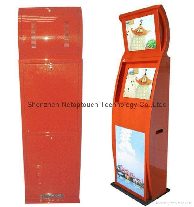 Standard dual screen kiosk