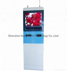 Payment kiosk machine wi