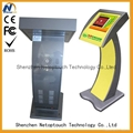NT-9000 mall touch kiosk terminal